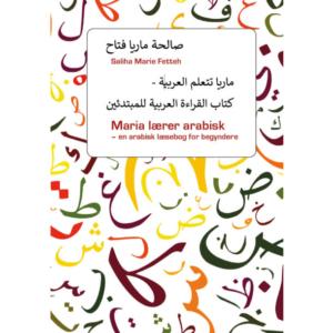 Saliha Marie Fetteh: Maria lærer arabisk (2020)